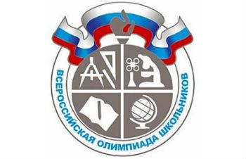 Всероссийская олимпиада школьников: льгота при поступлении в вуз